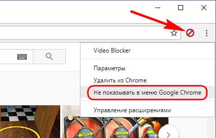 Панель в меню браузера
