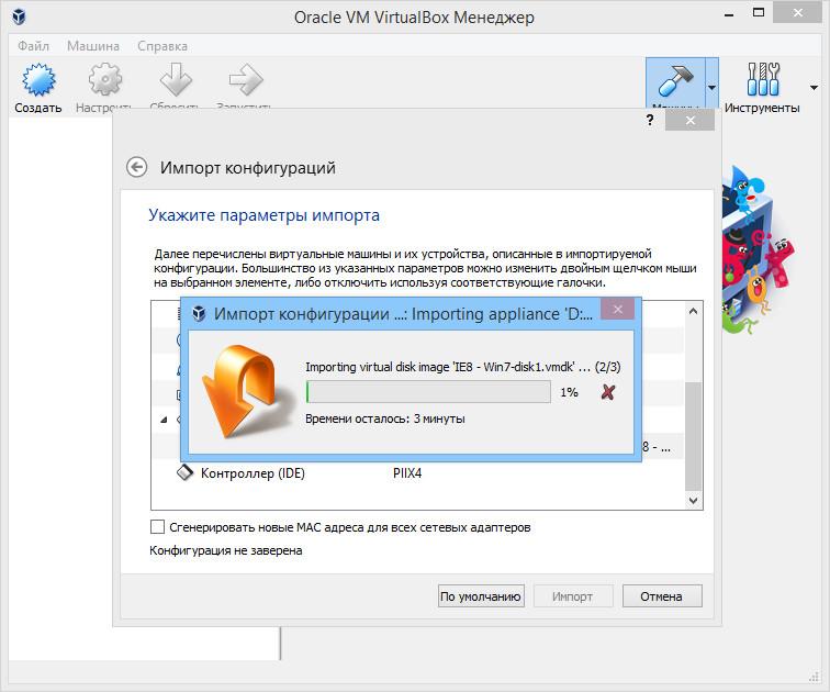WM VirtualBox