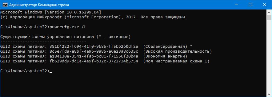 Powercfg.exe /L