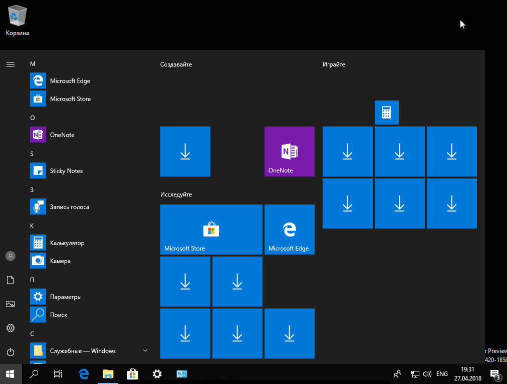 Start menu - Windows 10 Lean