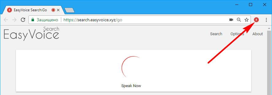 EasyVoice Search - голосовой поиск