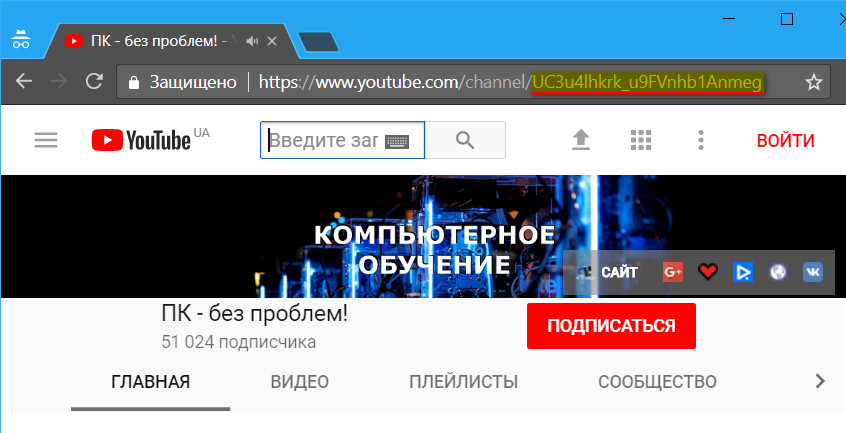 YouTube ID