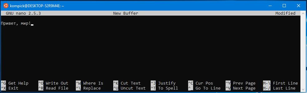 GNU nano