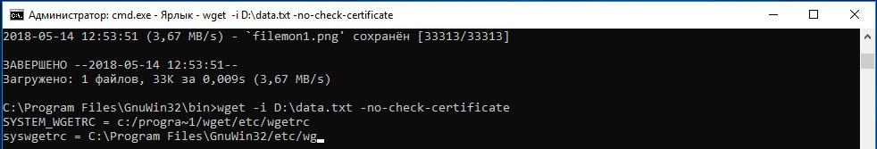 --no-check-certificate