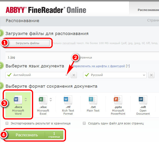 Abbyy FineReader Online