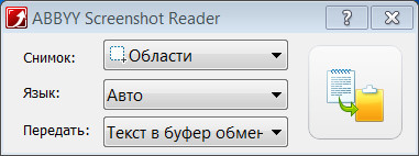 Screenshot Reader