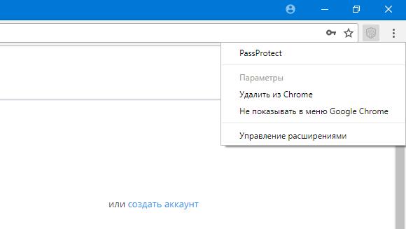 PassProtect