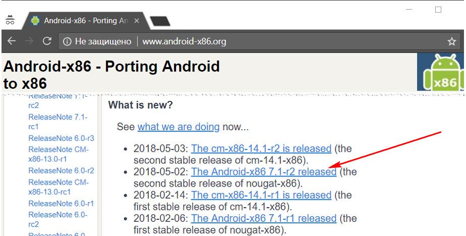Стабильная сборка Android 7.1