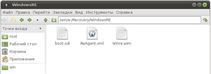 Среда восстановления Windows