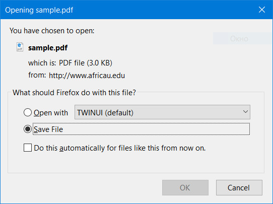Другими типами файлов