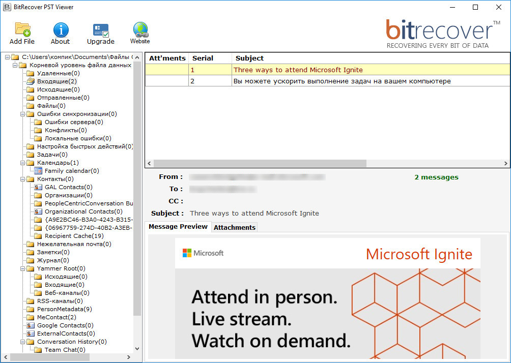BitRecover PST Viewer