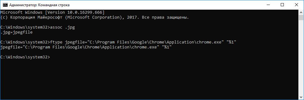 Тип файла из командной строки
