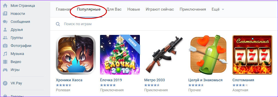 Android игры