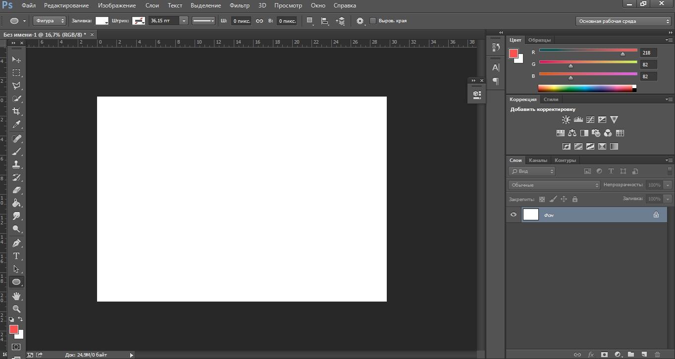 Документ Photoshop