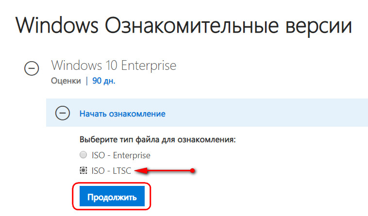 ISO - LTSC
