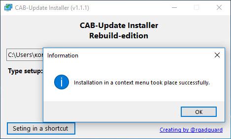 Cab Update Installer
