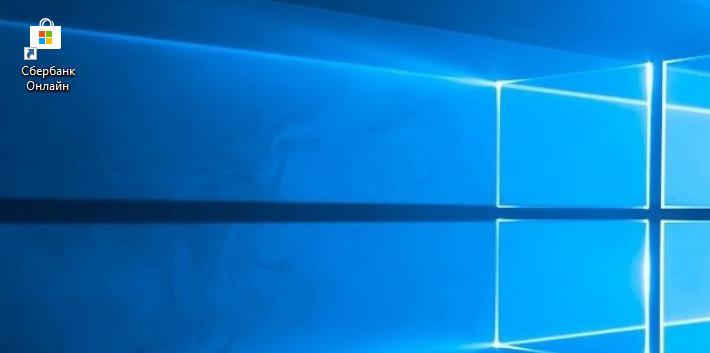 Ярлык приложения в Windows Store