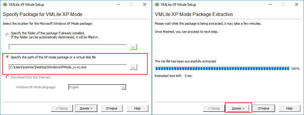 Specity Package for VMLite XP Mode