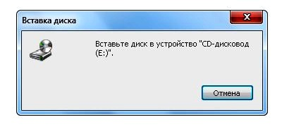 CD-error