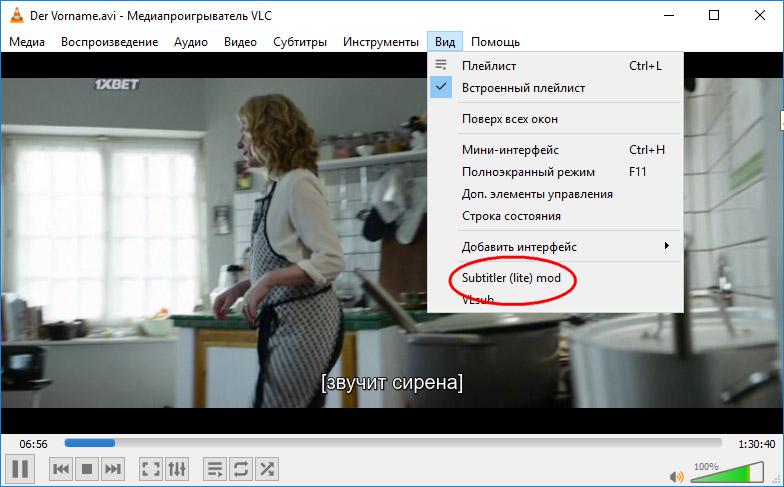 Subtitler lite mod