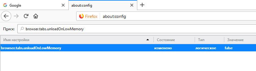 Browser.tabs.unloadOnLowMemory