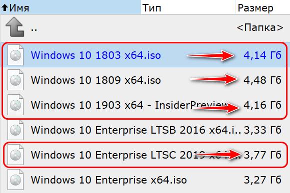 ISO образы Windows