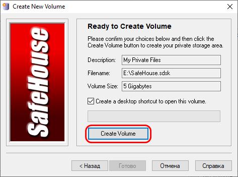 Create Volume