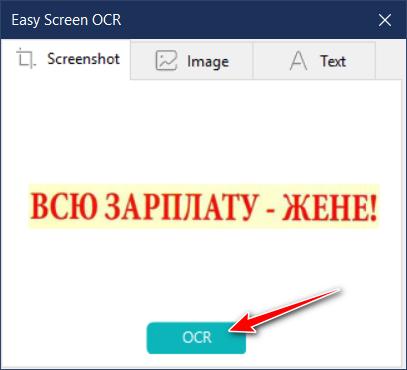 3 способа преобразования надписей на экране в печатный текст | Белые