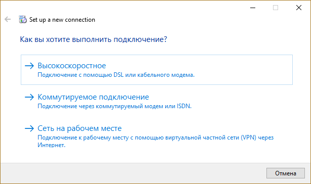 Set up connection