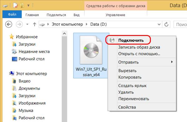 ISO Windows
