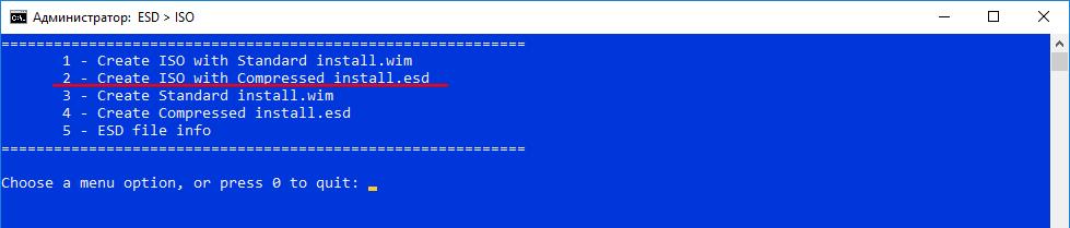 ISO из сборки Windows 10