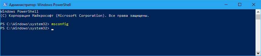 PowerShell - msconfig