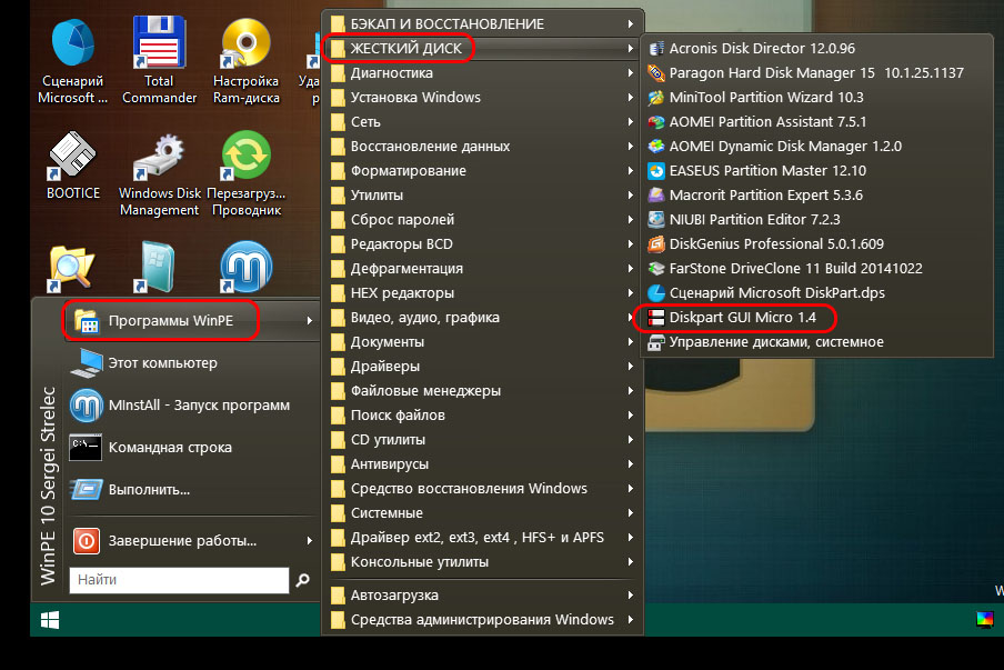 LiveDisk