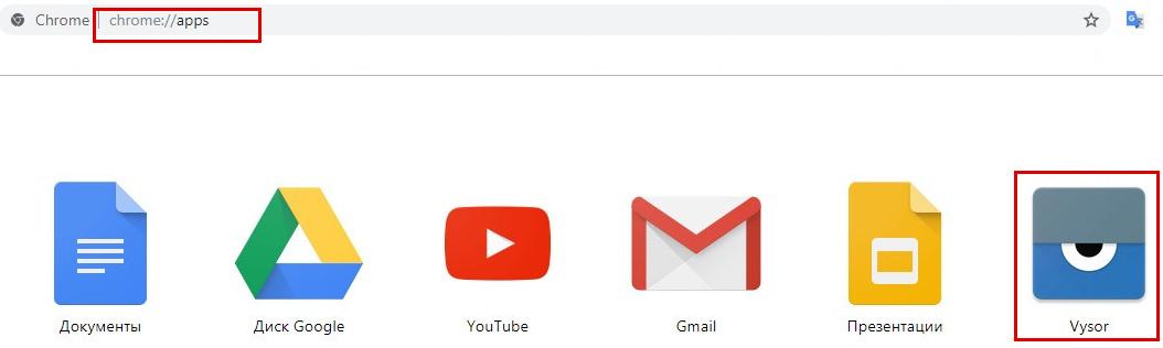 Chrome - apps