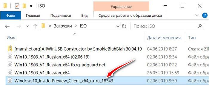 Номер сборки в названиях файлов