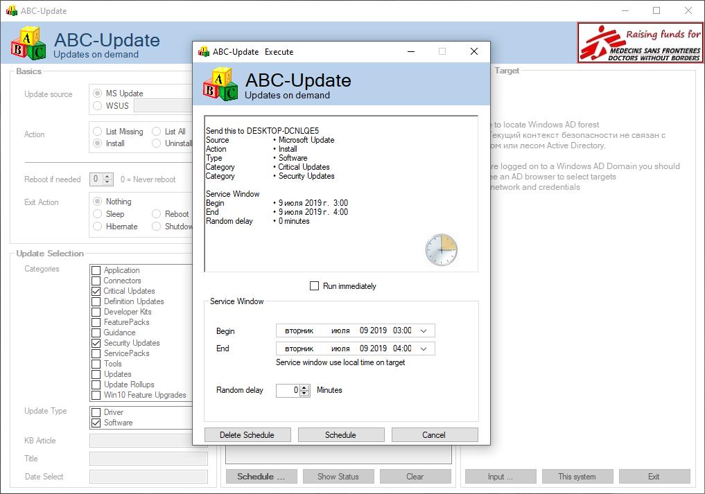 ABC-Update