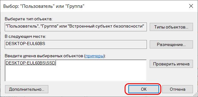 Форма выбора пользователя