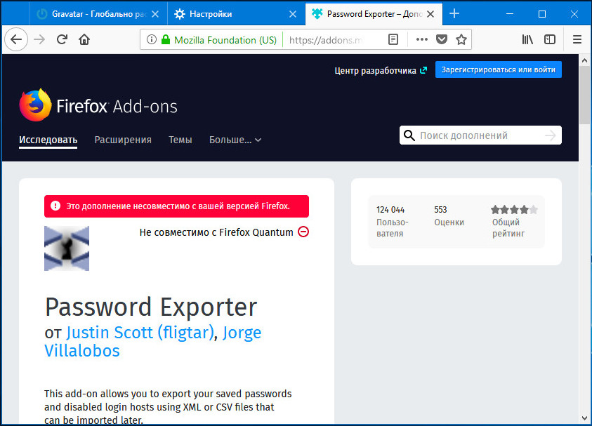 FF Password Exporter