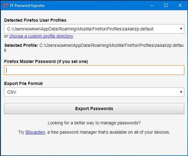 FF Password Exporter