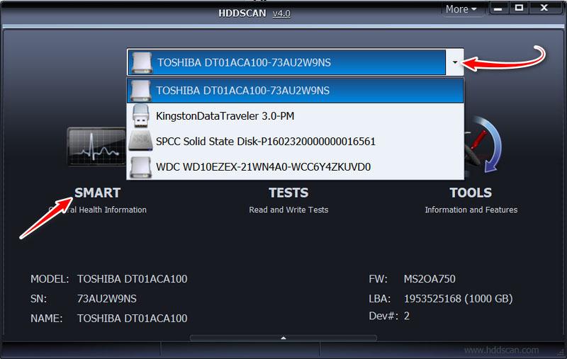 HDDScan