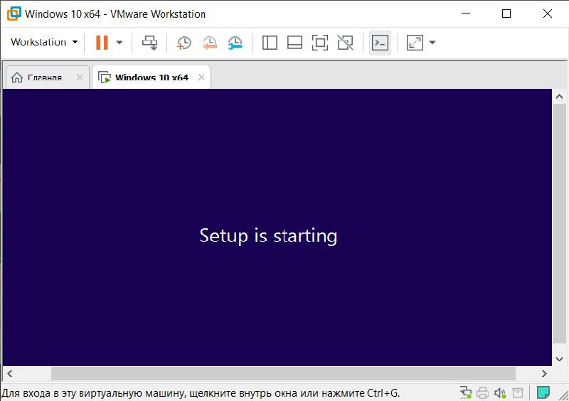 VMware Workstation Setup is starting