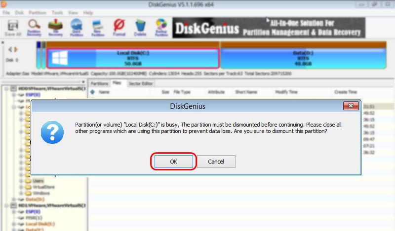 Удаление данных на системном диске