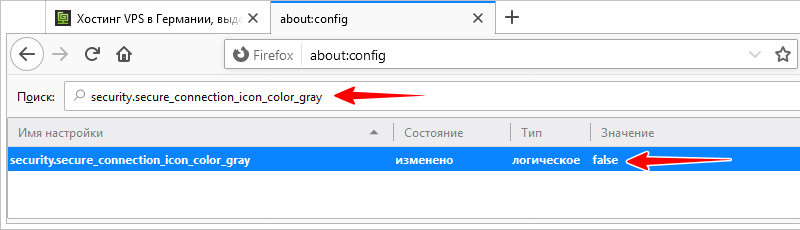 Secure_connection_icon_color_gray