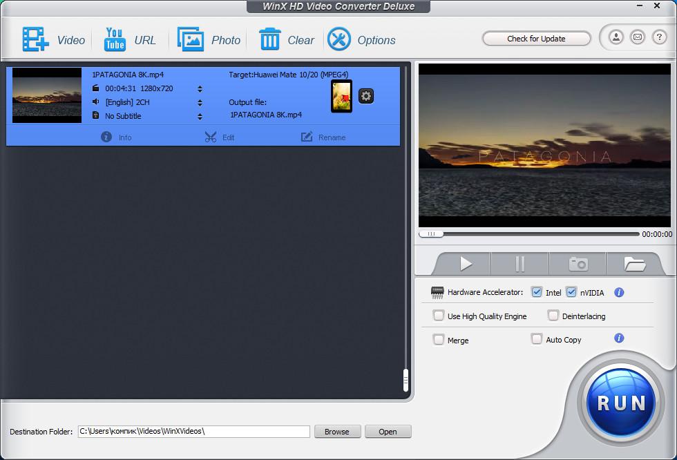 Video outpu file