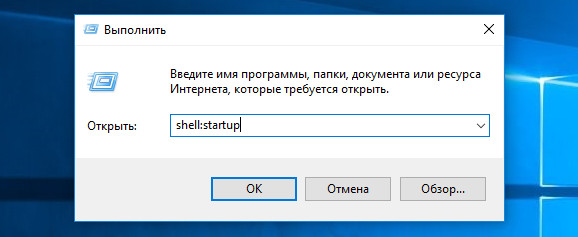 Shell - startup