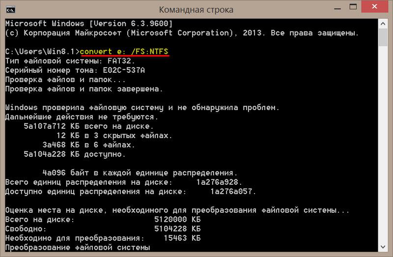 CMD - convert FS NTFS
