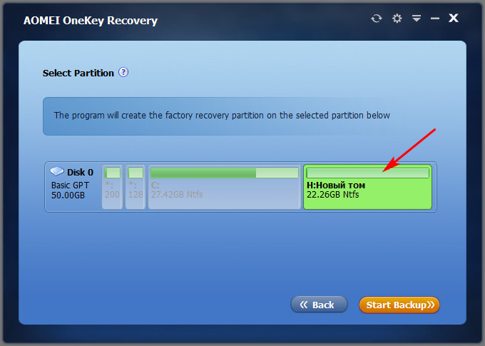 Select Partition