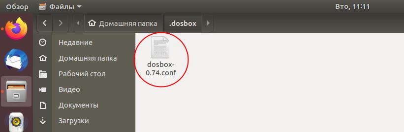 Dosbox-v.conf