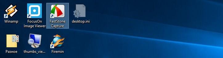 Файл desktop.ini