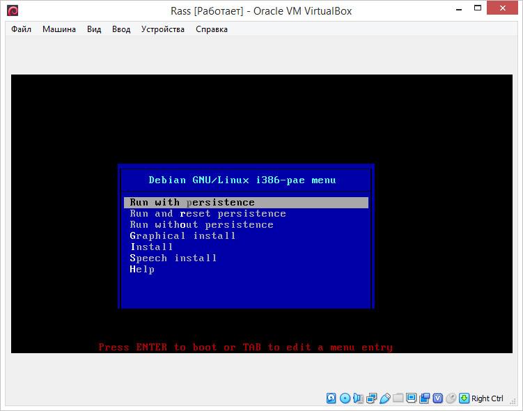 Raspberry Pi Desktop